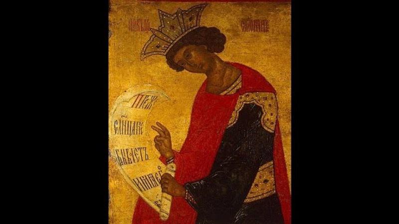о.Даниил Сысоев: Книга Притчей Соломоновых, часть двенадцатая.