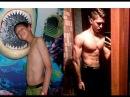 Artem Levdik | 14-16 years old | Natural transformation