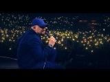 Баста Олимпийский - концерт 360