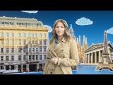 Юлия Топольницкая учит, как забронировать отель в Европе и сэкономить на лабуте ...