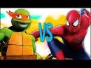 ЧЕЛОВЕК ПАУК МСТИТЕЛИ VS ЧЕРЕПАШКИ НИНДЗЯ СУПЕР РЭП БИТВА Spiderman full movie VS Ninja Turtles
