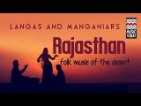 Rajasthan Folk -  Music of The Desert - Langas &amp Manganiars  Audio Jukebox  Folk  Vocal