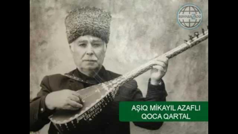 Asiq mikayil azafli - QOCA QARTAL