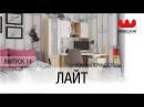 Выпуск 14. Компьютерные столы серии Лайт телефон в г. Тольятти 74 - 89 - 47