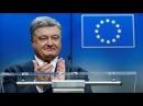 Церемонія підписання законодавчого акту про надання Україні безвізу з ЄС