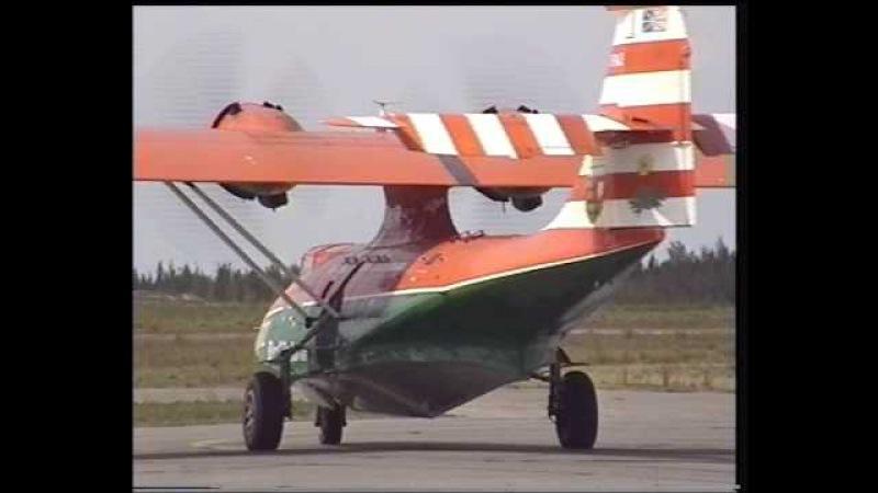 Buffalo Airways PBY-5A
