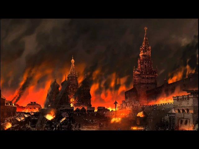 Ленинград: Москва, по чём твои златые купола? Москва, по ком звонят твои колокол ...