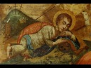 Ісусе мій прелюбезний Лірницька псальма XVIIст