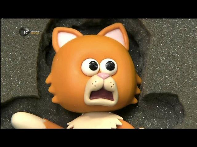 Кукольная анимация Из чего это сделано