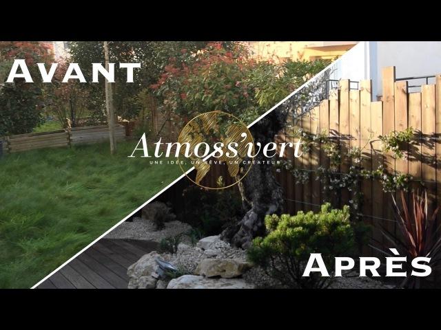Incroyable Transformation De Jardin !! ajoute moi sur snap : atmossvert