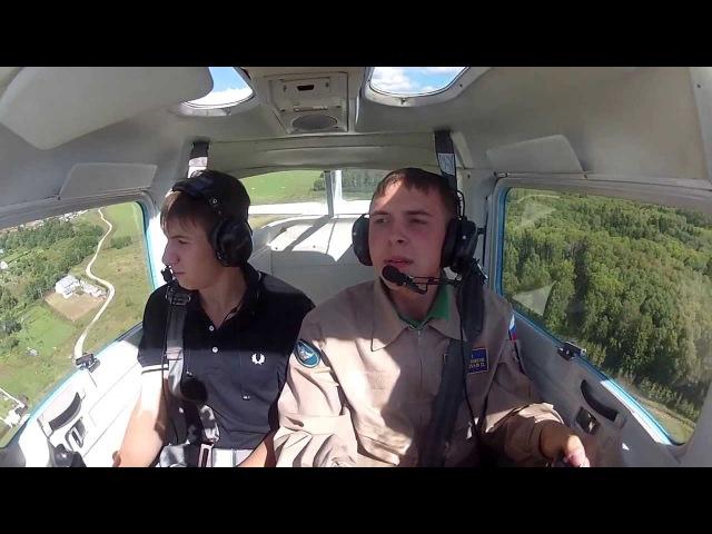 Полёт на Cessna-152