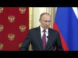 Путин: Утка про ТРАМПА И ПРОСТИТУТОК! | 17.01.2017