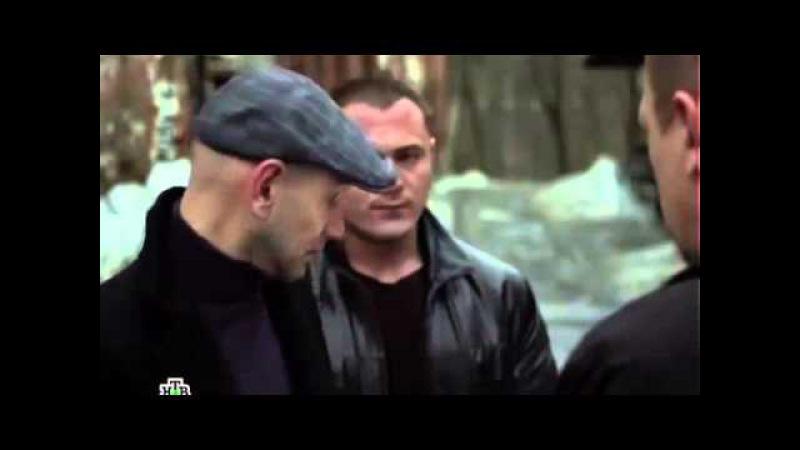 Провинциал 1 серия 06 05 2013 Криминал, боевик, сериал