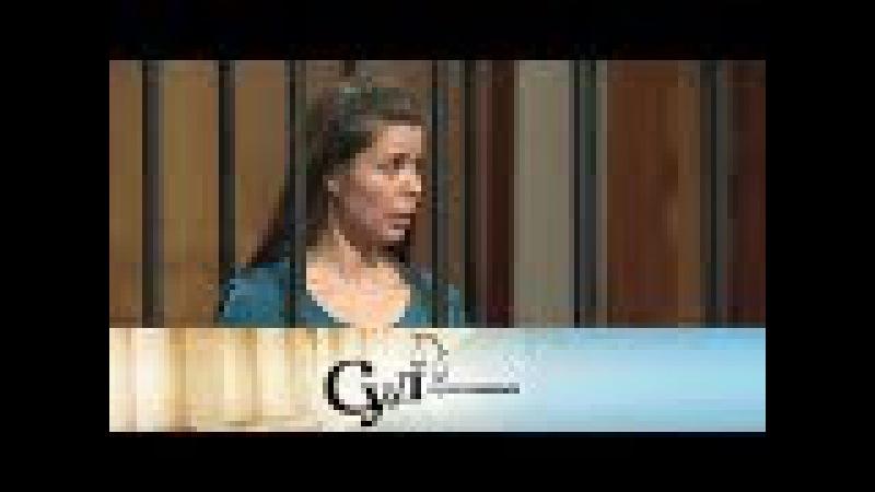Суд присяжных Няня убила знакомую, которая вынудила ее подменить ребенка