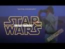 Star wars crack!vid II the gay awakens (4)