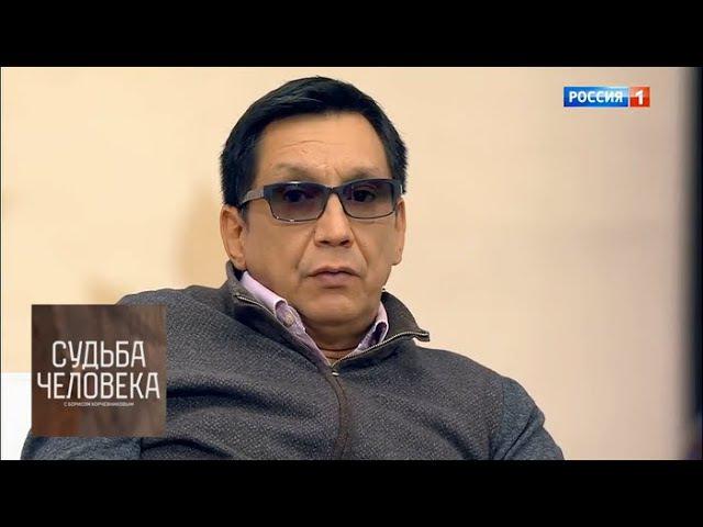 Егор Кончаловский. Судьба человека с Борисом Корчевниковым