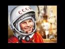 Хроники Акаши открыли нам причины гибели Ю.А.Гагарина, надеемся, это точка во все...
