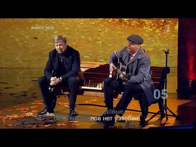 Алексей Кортнев и Валдис Пельш в проекте «Две звезды»