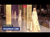 Дочь Кадырова устроила показ мод для мусульманок в Грозном