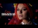 Ligia - Cealalta ea (Official Video)