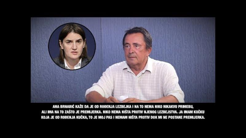 BALKAN INFO: Lane Gutović - Niko nema ništa protiv Brnabić što je lezbejka, nego što je premijerka!