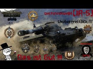 World of Tanks Console - Spähpanzer Ru251 - Самый УруРу !!!!