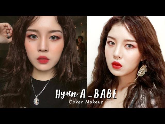 [ENG] 현아 베베 커버 메이크업 튜토리얼 🌹ㅣ HyunA BaBe Cover Makeup ㅣ연우Yeonwoo
