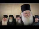 Слово к украинцам. Игумен Ватопедского монастыря архимандрит Ефрем