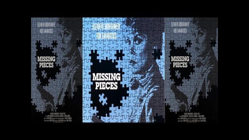 Недостающие улики. Работа частного детектива Сары Скотт. Детектив