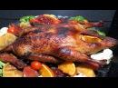 ВКУСНАЯ УТКА с яблоками и апельсинами в духовке Рождественская утка LudaEasyCook Позитивная Кухня