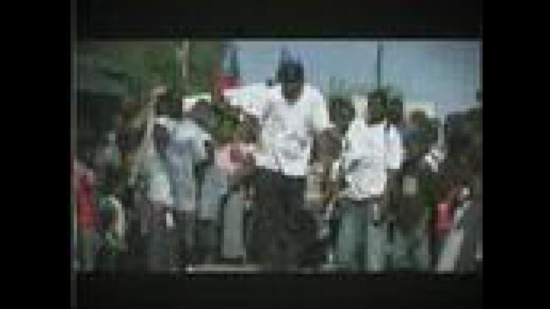 Al Kapone - Buckin Jookin - Official Music Video