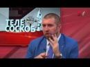 Рубль рухнет, расскажу когда и почему - Дмитрий Потапенко, Май 2017