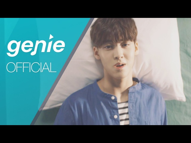 송유빈 Song Yu Vin - 뼛속까지 너야 You are the only one (feat. 허타 HUTA of BTOB) Official MV