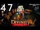 Divinity Original Sin PS4 Прохождение 47 Шахты Лукуллы