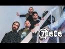 7Раса В ОГНЕ (Live @ DTH Studios) Рост / В поисках рая / Качели / Тепла / Любовь сбивающая с ног