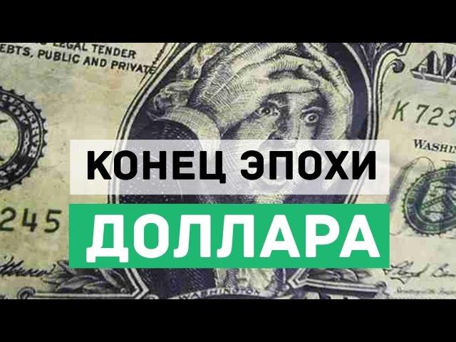 О политеке и экономике