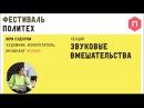 Юри Судзуки звуковые вмешательства русские субтитры hb celperb pderjdst dvtifntkmcndf heccrbt ce nbnhs