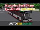 Mercedes Benz Citaro Facelift MU для omsi 2