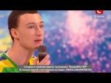 Украина мае талант (Украна ма талант) топ 14 чудиков и дебилов