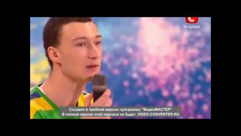 Украина мае талант (Україна має талант) топ 14 чудиков и дебилов