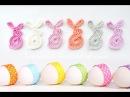 Crochet Easter Bunny Pattern