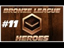 Bronze League Heroes - Episode 11 - GREETINGS COMMANDER - Gik vs Charmless - StarCraft 2