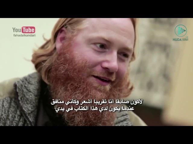 Тимотиос Антонио Таб из Нидерландов Чистота Ислама привела меня в Ислам
