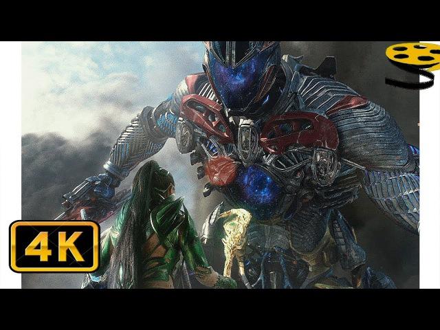 Могучие Рейнджеры против Голдара Часть 3 Могучие рейнджеры 2017 HD