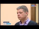 Оглашён приговор гендиректору компании