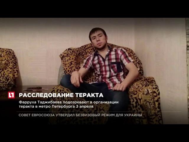 Друг смертника Акбаржона Джалилова объявлен в федеральный розыск