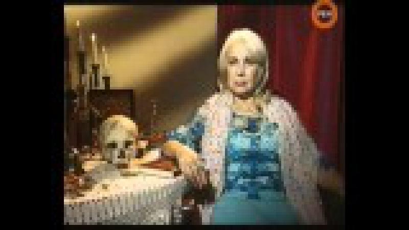 Фантастические Истории - Ведьмы: Тайны Колдовской Жизни (Фильм от ASHPIDYTU в 2007)