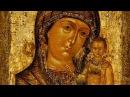 Богородица и Добро. Почему Божья Матерь выше Серафимов и Херувимов