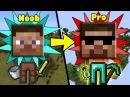 БЫСТРЫЙ И ПРОСТОЙ СПОСОБ ИЗ НУБА СТАТЬ ПРО В МАЙНКРАФТ МАШИНИМА NOOB to PRO in Minecraft machi