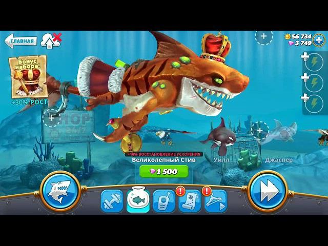 Выпуск 10 Hungry Shark World- Тестим Радиоактивную акулу и Новый Рекорд!